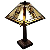 "Amora Lighting Tiffany Style Table Lamp Banker Mission 23"" Tall Stained Glass White Tan Brown Yellow Antique Vintage Tribal Light Decor Bedside Living Room Bedroom Handmade Gift AM099TL14B Nightstand"