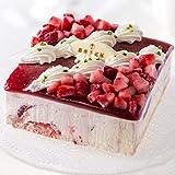 「銀座千疋屋」ストロベリーアイスケーキ お届け:12月24日 クリスマスケーキ予約2020