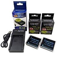 [str] 保護カバー付き残量表示 パナソニック DMW-BCJ13 用完全互換大容量バッテリー充電池2個と急速互換充電器USBチャージャー DMW-BTC5「メーカー純正互換とも対応」 の3点セット LUMIX DMC-LX5 DMC-LX7 デジタルカメラバッテリーチャージャー