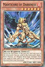 Yu-Gi-Oh! - Manticore of Darkness (SDOK-EN005) - Structure Deck: Onslaught of the Fire Kings - 1st Edition - Common