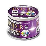 山善 キュリオム DVD-R 50枚スピンドル 16倍速 4.7GB データ記録用 QDVDR-D50SP