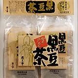 但馬寿 遊月亭 黒豆茶