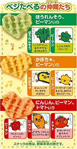 『カルビー ベジたべる あっさりサラダ味 ミニ 4 40g (10g × 4袋) × 10袋』の2枚目の画像