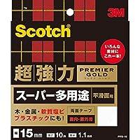 (まとめ買い)スリーエム 3M プレミアゴールドスーパー PPS-15 15mm×10 【×2セット】