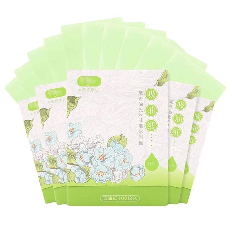 実際踏みつけ先見の明人および女性のための携帯用顔オイルブロッティング紙、緑500枚のシート