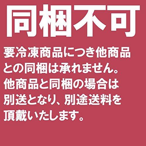 伊藤久右衛門『宇治てぃらみす(宇治抹茶)6個入り』