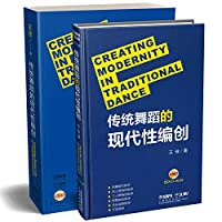 The modernity of traditional dance creative DVD six(Chinese Edition)