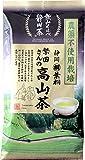 葉桐 繁田さんの高山茶 80g