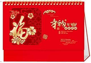 [カレンダー]2021年カレンダー 2021年の太陰暦中国牛年,24.5x8x17.5cm,漢字「Fu」パターン スクカレンダー 丑年個人ページ