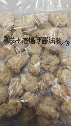 冷凍 鶏もも唐揚げ 1kg 冷凍 業務用 丸紅