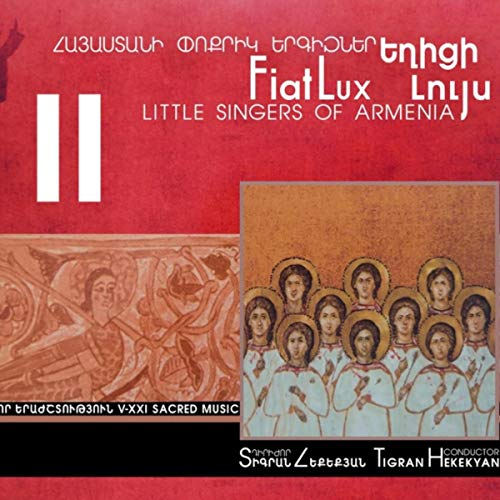 Blessed Is the Lord, Liturgy, Ikv 5, XIX-XX