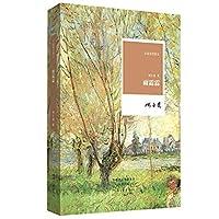 Rain Linlin (novelist's prose)(Chinese Edition)