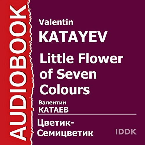 Little Flower of Seven Colors [Russian Edition] audiobook cover art