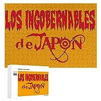ロス インゴベルナブレス デ ハポン 300ピースジグソーパズル木製パズル 子供 グッズ 初心者向け ギフト 人気 減圧知育玩具大人 耐久性 高級印刷 無毒 無臭 無害 難易度調整可能 プレゼント