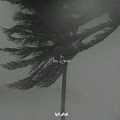 SILYUS「Sun Drive」の歌詞を収録したCDジャケット画像