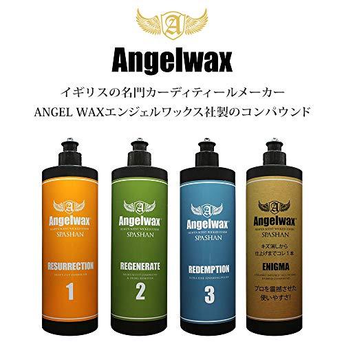 【SPASHAN】ANGELWAXエニグマオールインワンコンパウンド500ml希少なマテリアルを使用し、中研磨から最終仕上げまでこの一本で完結しますスパシャンエンジェルワックスコーティング洗車