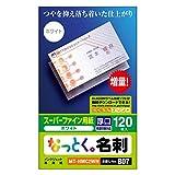 エレコム 名刺用紙/名刺サイズ/インクジェットマット紙/厚口/120枚/白 MT-HMC2WN
