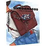 機動戦士ガンダム0080 ポケットの中の戦争 Blu-rayメモリアルボックス