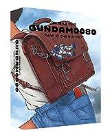 【メーカー特典あり】機動戦士ガンダム0080 ポケットの中の戦争 Blu-rayメモリアルボックス (LD第1巻ジャケットイラスト使用ミニ色紙付)