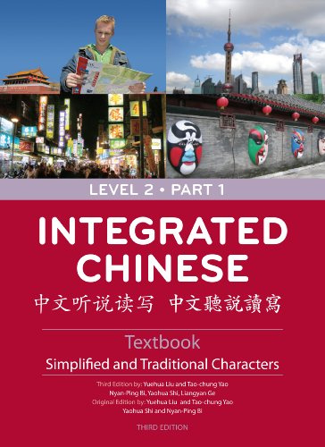 Integrated Chinese: Level 2, Part 1 (Simplified and Traditional Character) Textbook (English and Chinese Edition)