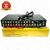 TRP TRADERS 8 Way Audio Video AMP Splitter RCA 1 Input & RCA