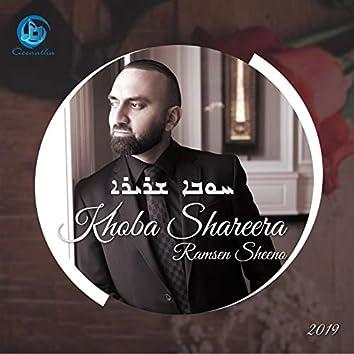 Khoba Shareera