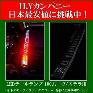 Valenti Jewel LED tail lamp Move / Move Custom LA100 / LA110 Light smoke / black chrome TD100MOV-SB-1