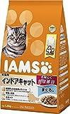 箱売り IAMS(アイムス) 猫用 成猫用 インドアキャット まぐろ味 1.5kg(375g×小分け4袋)6袋 マースジャパン