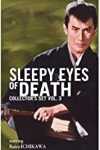 Sleepy Eyes Of Death - Collectors Set Vol. 3