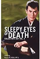 VOL. 3-SLEEPY EYES OF DEATH COLLECTORS SET