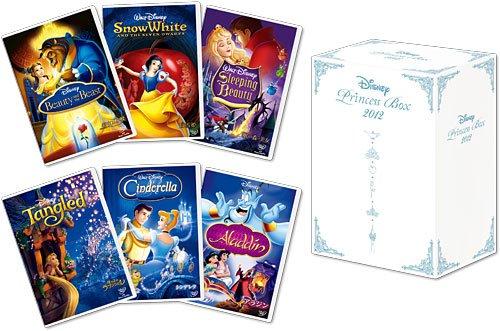 ディズニープリンセスBOX 2012 (期間限定) [DVD]の詳細を見る