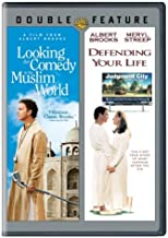 Defending Your Life & Looking Comedy Muslim World [DVD] [Region 1] [US Import] [NTSC]