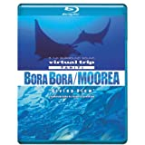 virtual trip presents TAHITI BORABORA/MOOREA diving view(DVD同梱版) [Blu-ray] (Blu-ray - 2011)