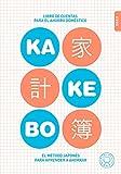 Kakebo Blackie Books 2022: El libro de cuentas para el ahorro doméstico