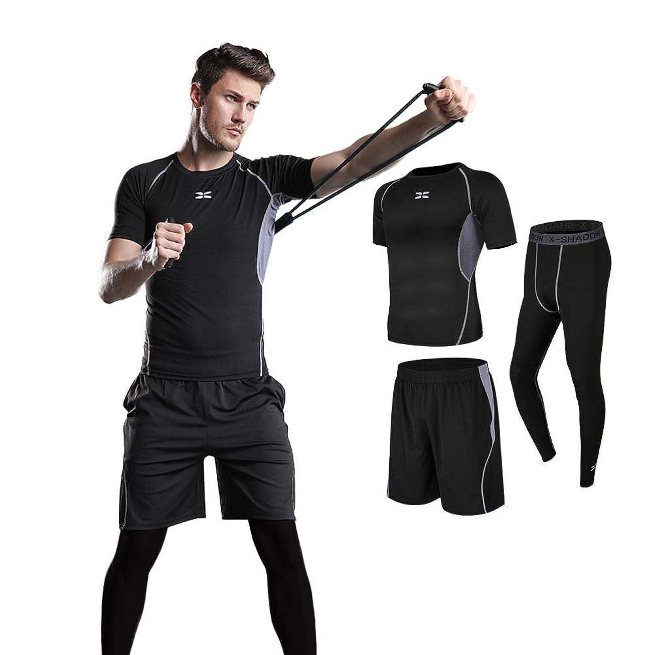 ベックスコースアナロジー(シーヤ) Seeya コンプレッションウェア セット スポーツウェア メンズ 長袖 半袖 冬 上下 5点セット 6カラー トレーニング ランニング 吸汗 速乾
