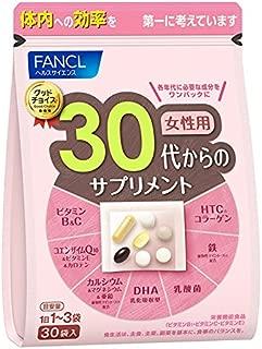 ファンケル (FANCL) 30代からのサプリメント女性用 (10~30日分) 7粒×30袋