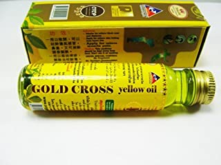 Thai Herbal Gold Cross Yellow Oil 24 Ml.(by Sellgreat1449)
