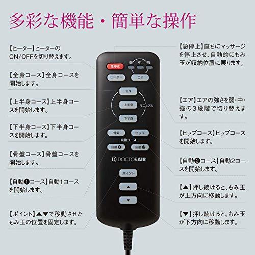 ドクターエア3DマジックチェアMC-001(ルビーオレンジ)|マッサージチェアマッサージ機管理医療機器認定製品