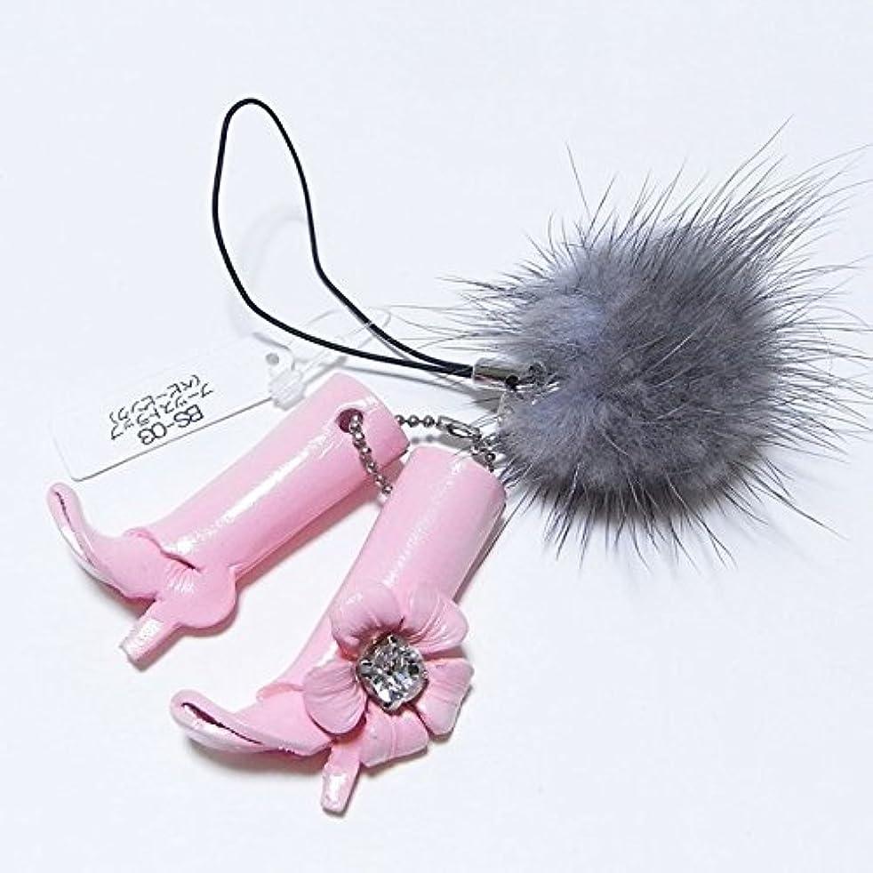 ウサギ提案するマーティフィールディング日本製牛革仕様のハンドメイドストラップ(ブーツ) ベビーピンク