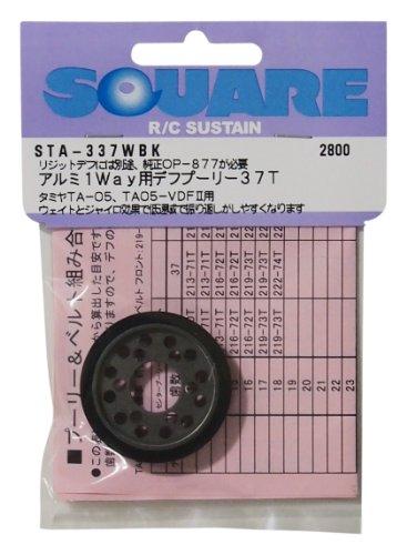 Square Aluminum Front 1WAY Pulley 37T (Black) Tamiya TA05 & Dorikon SP for STA-337WBK