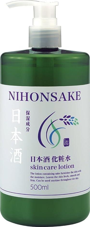 応じるヒューバートハドソンソフトウェアビューア 日本酒 化粧水 500ml