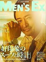 MEN'S EX(メンズエグゼクティブ) 2020年 08 月号 [雑誌]