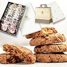 クッキー 詰め合わせ 20個入 手提げ紙袋付き 個包装 プチギフト 退職 お菓子 ギフト お礼 産休 挨拶 菓子 内祝い