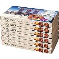 シンガポール 土産 シンガポール アーモンドチョコレート 6箱セット (海外旅行 シンガポール お土産)