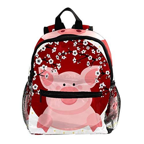 Dessin animé Petite Fleur de Cochon Sac à Dos pour Enfant léger Enfant Sac d'école pour Enfants Sac à Dos de Livre décontracté Durable pour Fille et garçon 25.4x10x30cm