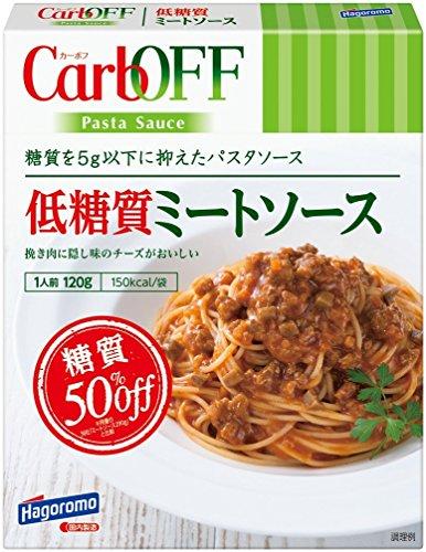 はごろも 低糖質 ミートソース CarbOFF(カーボフ) 120g×10個