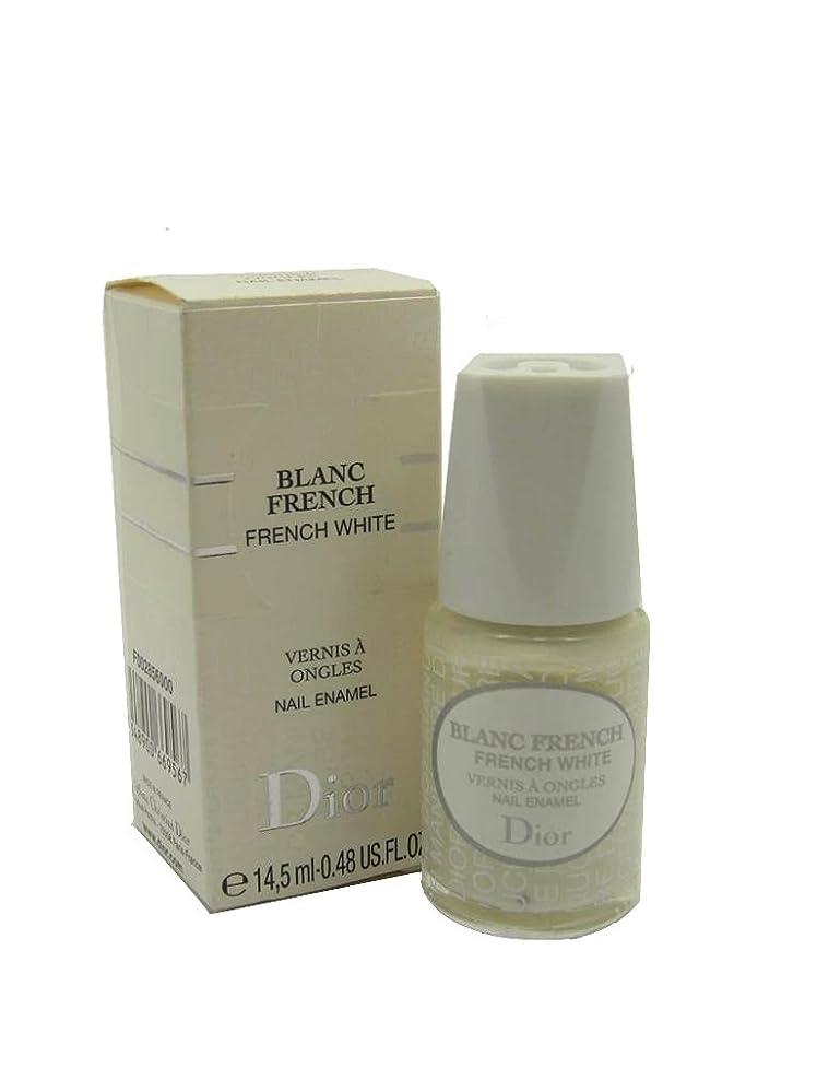 蒸発ジェーンオースティン慣れているDior Blanc French French White Nail Enamel(ディオール フレンチ ホワイト ネイル エナメル) [並行輸入品]