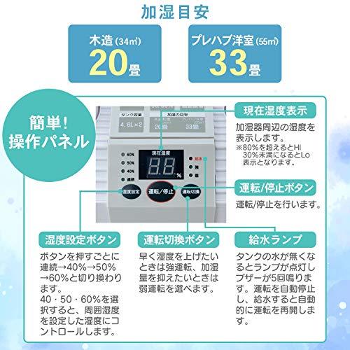 ナカトミ(NAKATOMI)加湿器業務用スチームファン式7.5時間連続加湿20畳4.6L大容量フィルターセットホワイト【Amazon.co.jp限定】SFH-12G(FS)