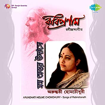 Arundhuti Momo Antar Udase Tagore