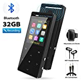 MP3 Players, 32GB MP3 Players with Bluetooth, Hi-Fi Lossless Sound Music Player